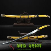 Hand Forged Yellow Rayskin Theme Clay Tempered Chinese Qing Dynasty King Swords