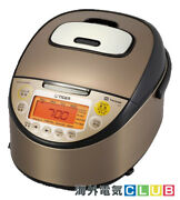 Ih Rice Cooker For 220v Specification Tiger Thermos Ih Clay Pot Ih Ri 025