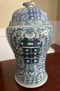 Unusual Antique Blue And White Double Happiness Jar - China - Qing Dynasty