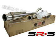 Srs Type-r1 Catback Exhaust System Chevrolet Cobalt 2008 Super Charge Ss 05 06