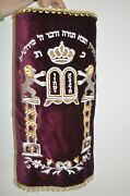 Mantle Cover For Sefer Torah New Any Color Will Make Your Sefer Torah Look New