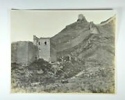 Lot 3 Antique Silver Photo Chinese China Shanghai View Great Wall European 1928