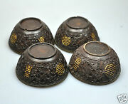 Antique Chinese Pewter Tin Engraved Coconut Bowl Qing Dynasty China 19th C