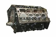 Remanufactured Gm Chevy 5.3 325 Short Block 2007-2009 Cast Iron Block With Afm
