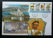 Brunei Darussalam 1994 Mosque Islamic City Royal Fdc Banknote Cover Rare
