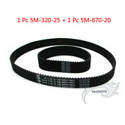 Gas Scooter 5m-320-25 5m-670-20 Drive Clutch Belts For Bladez Xtr Moby 33 35 Cc