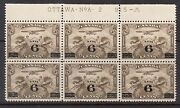 Canada C3i Xf/nh Plate 2 Block With Swollen Breast Variety On Top Right Stamp
