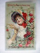Victorian 1885 Trade Card For Mccormick Harvesting Machine W/ Lovely Lady