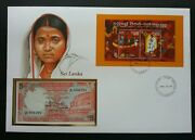 Sri Lanka Year Of The Family Christmas 1986 Camel Fdc Banknote Cover Rare