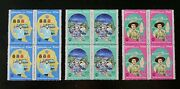 Free Ship Malaysia 100 Years Girl Guides Association 2016 Scout Stamp Blk 4 Mnh