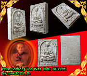 Rare And Realphra Somdej Lp Toh Be1996 Old Wat Thai Amulet Buddha Antique Magic