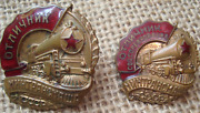 Russian Soviet Russia Ussr Cccp Order Medal 2 Badges Excellence Transport Minist