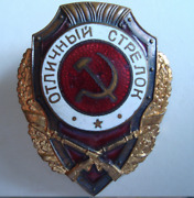 Ussr Cccp Order Medal Soviet Pin Badge Breastplate Excellent Shooter