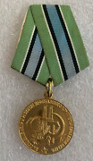 Ussr Cccp Order Soviet Pin Badge Medal Tapping Of The Subsoil Western Siberia