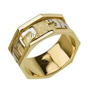 14k Two-tone Gold Jewish Wedding Band My Beloved Two Tone Octagon Border 10mm