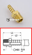Brass Adapter Fitting Male Hose-barb Connector 1 Bsp To 1-1/2 Tube 50 Pcs