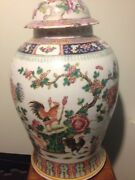 Sorry Firm Price. Antique Chinese Wucai Baluster Vase 18th Century Vase