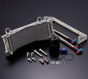 Active Earls Silver Oversize Curved Oil Cooler Kit Yamaha Vmax V Max 1200 1998