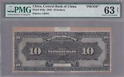 1926 China 10yuan / 10 Dollars Proof 63 Net, Pick 184p, Very Special Note
