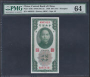 1930 China Central Bank Of Chinaserial A 20cents Gold Unit Pmg 64 Pick 324b