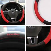 58011 Black Red Acura Car Suv Pvc Leather Steering Wheel Overlay Cover 14-15.25