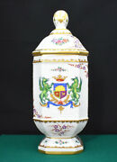Samson Et Cie Saks Fifth Avenue Large Apothecary Footed Jar With Lid 1950s