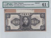 1926 China 10yuan / 10 Dollars Proof 61 Net, Pick 184fp, Very Special Note