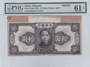 1926 China 10yuan / 10 Dollars Proof 61 Net Pick 184fp Very Special Note