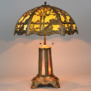 Panel Lamp With Lighted Base And Overlay Shade