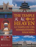 The Temple Of Heaven 5 Languageenglish France Germany Russia Chinese