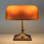 Emeralite No. 9 Amber Etched Lamp