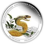 2011 Tuvalu Deadly And Dangerous East Australian Brown Snake Silver Rus Sale