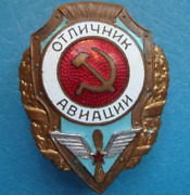 Russian Russia Soviet Ussr Cccp Order Medal Badge Pin Excellent Aviation