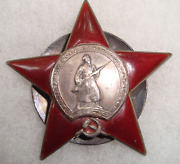 Soviet Russia Ussr Badge Pin Medal Order Of The Red Star 53388 Silver
