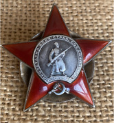 Ussr Cccp Medal Soviet Pin Badge Order Red Star Researched Tankist