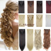 7pcs 16 Clips 2324 Double As Human Hair Clip In Hair Extensions Full Head @lzy
