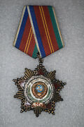 Russian Soviet Cccp Ussr Medal Pin Badge Order Of Friendship Of People