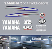 Yamaha 80hp Four Stroke Fuel Injected