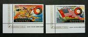 Aitutaki Usa Russia Joint Experimental Space Flight 1975 Stamp With Margin Mnh