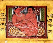 Kama-sutra. Paint And Manuscript On Paper. India. Principle Xxth