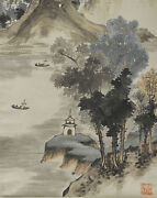 Chinese Ink On Paper Scroll Painting  45