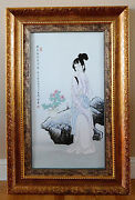 Large Chinese Famille Rose Porcelain Plaque With Frame  M1345
