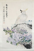 Chinese Scroll Ink On Paper Painting  P3