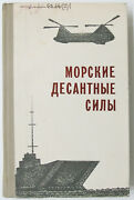 Soviet Marine Amphibious Force Ships Helicopters Rare Russian Book 1971