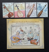 Free Ship Malaysia Musical Instruments Ii 2018 Costume Stamp +ms Mnh Unusual