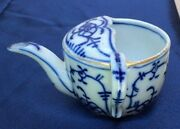 Vintage Invalid Feeder Cup Blue And White Blue Onion