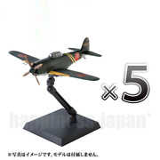 Deagostini Ww2 Aircraft Collection 1/72 Series Special Air Action Stand Set Of 5