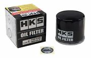 Hks Kuro Sports Oil Filter - Made In Japan - Check Application Guide