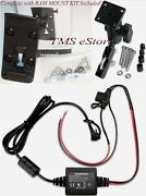 Motorcycle Bracket,power Cord And Mount For Garmin Zumo 350lm 390lm 395lm 396lmt-s