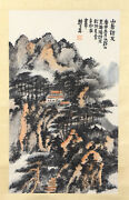 A Chinese Paper Hanging Painting Scroll By Lai, Shaoqi